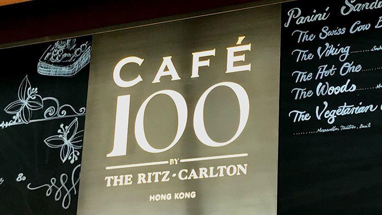 Café 100 Dining giá rẻ