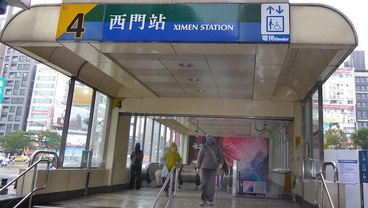 Xe Bus Ximen - Jiufen giá rẻ