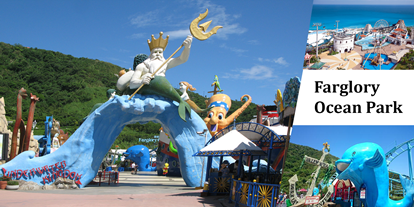 Hình của Vé Farglory Ocean Park Hualien (Hoa Liên)