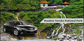 Hình của Thuê xe du lịch công viên quốc gia Taroko Hualien (Hoa Liên)