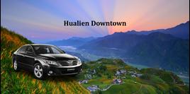 Hình của Thuê xe du lịch nội thành Hualien (Hoa Liên)
