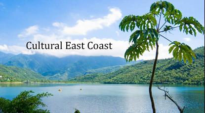 Hình của Tour du lịch văn hóa bờ đông Đài Loan khởi hành từ Hualien (Hoa Liên)