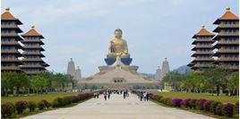 Hình của Tour Fo Guang Shan - Cheng Ching Lake Kaohsiung (Phật Quan Sơn  -  hồ Trừng Thanh Cao Hùng)
