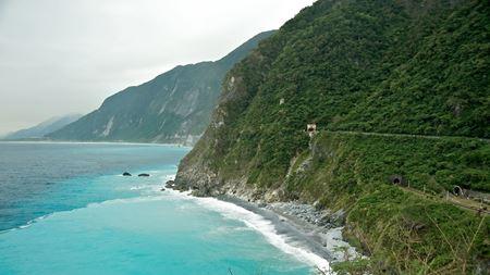 Hình đại điện của danh mục Qingshui cliff (Cingshuei cliff) - vách đá Thanh Thuỷ