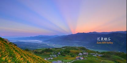 Hình của Tour thung lũng Hoa Đông Đài Loan