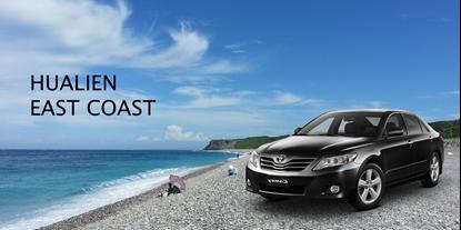 Hình của Thuê xe du lịch bờ đông Hualien (Hoa Liên)