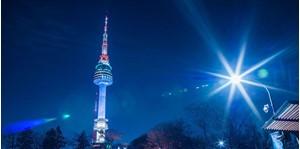 Hình của Combo vé N Seoul Tower - tham quan tháp Namsan Hàn Quốc