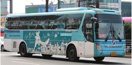Hình của Vé KAL Limousine Bus - xe bus đưa đón 1 chiều từ thành phố đi sân bay Incheon