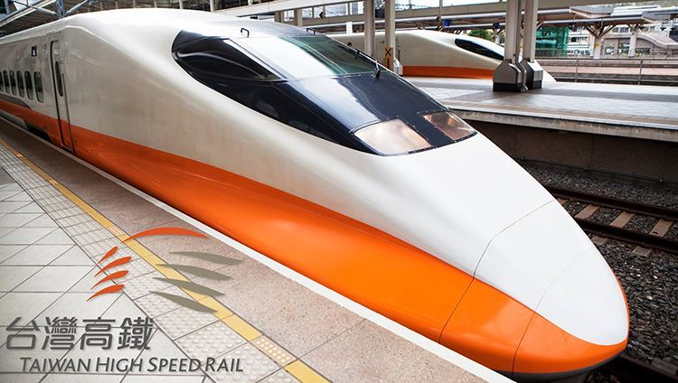 Vé THSR - Tàu Lửa Siêu Tốc Đi Từ Trạm THSR Taoyuan giá rẻ