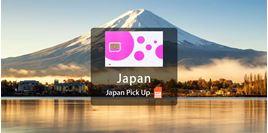 Hình của SIM 4G Nhật Bản nhận tại sân bay Narita (Tokyo)