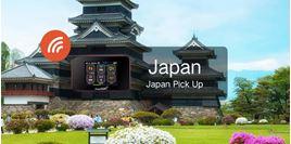 Hình của Bộ phát wifi 4G Nhật Bản dung lượng 7GB nhận tại sân bay Kansai (Osaka)