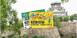 Hình của Kansai Thru Pass - thẻ đi tàu điện và xe bus khu vực Kansai