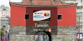 Hình của Sim 4G Đài Loan Welldone (Welldone 4G SIM Card) nhận tại sân bay Taoyuan