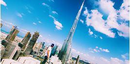 Hình của Vé đài quan sát Burj Khalifa - At the Top (tầng 124 và 125)
