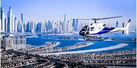 Hình của Du ngoạn Dubai bằng trực thăng