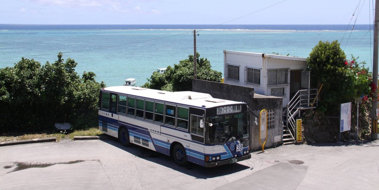 Thẻ Okinawa Bus Pass