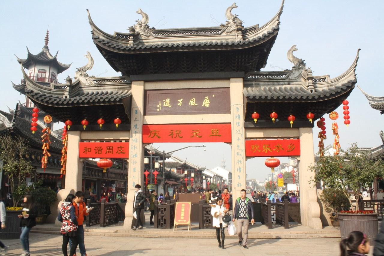 Tour tham quan thành phố Tô Châu và làng nước Chu Trang
