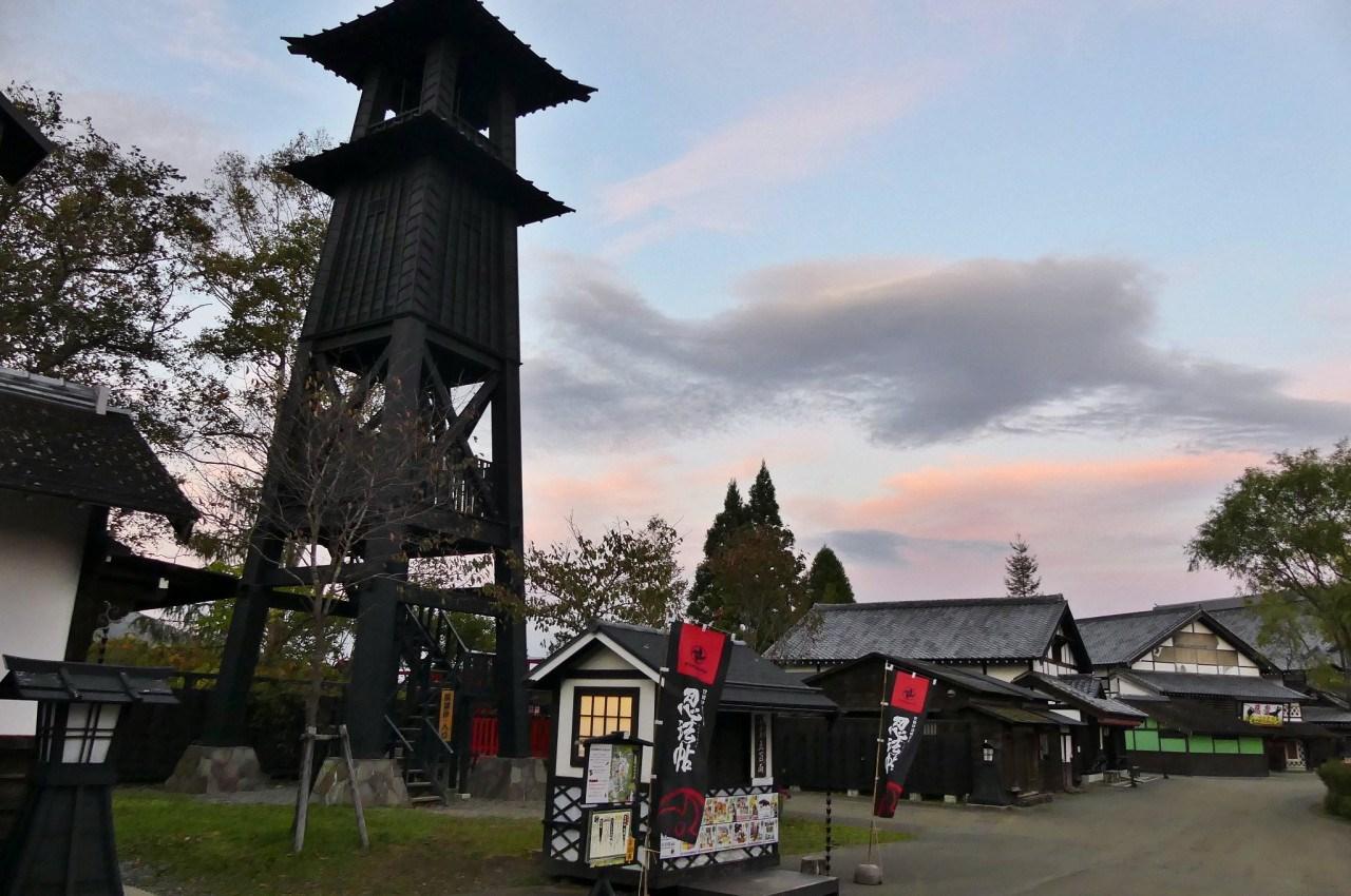 Vé tham quan Noboribetsu Date Jidaimura