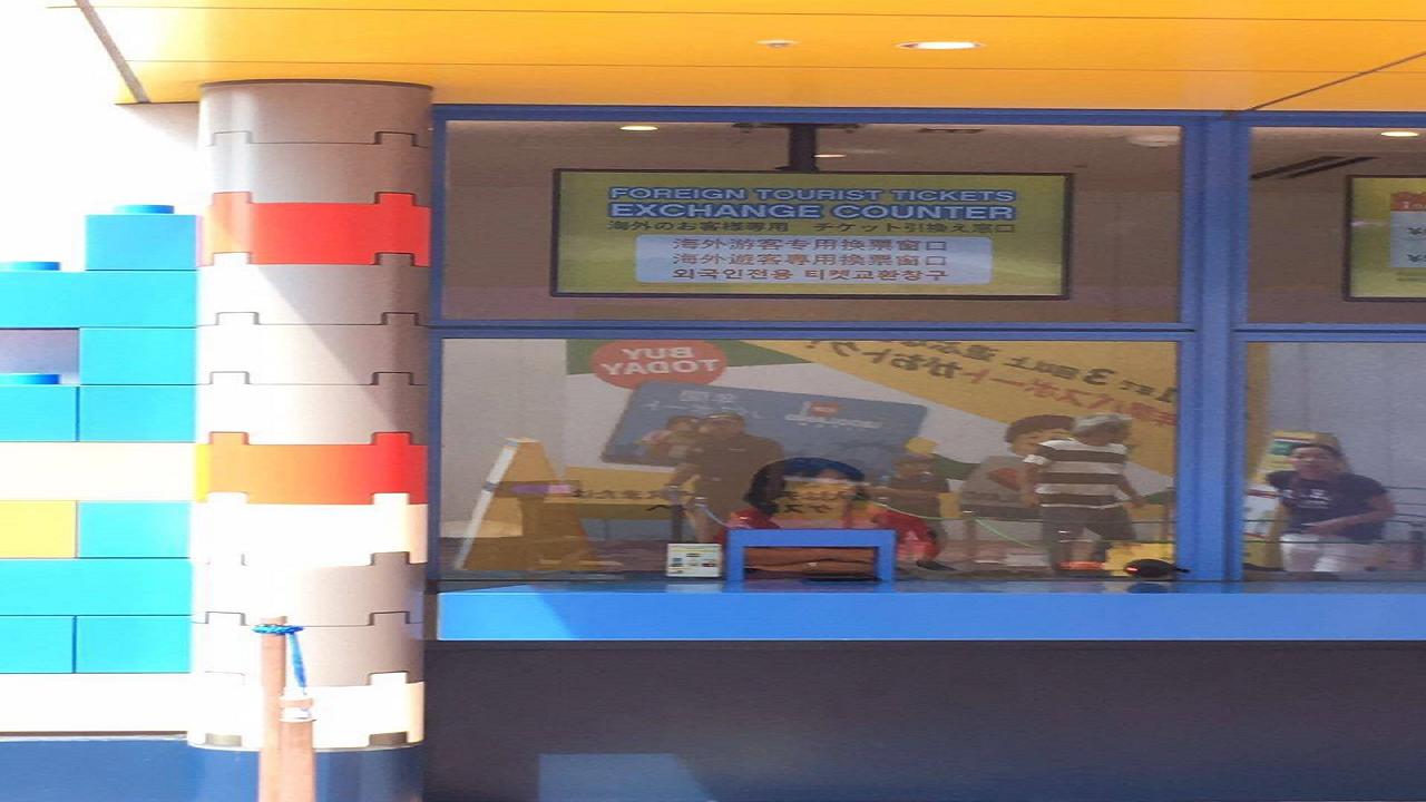 COMBO: LEGOLAND® Nhật Bản + SEA LIFE Nagoya