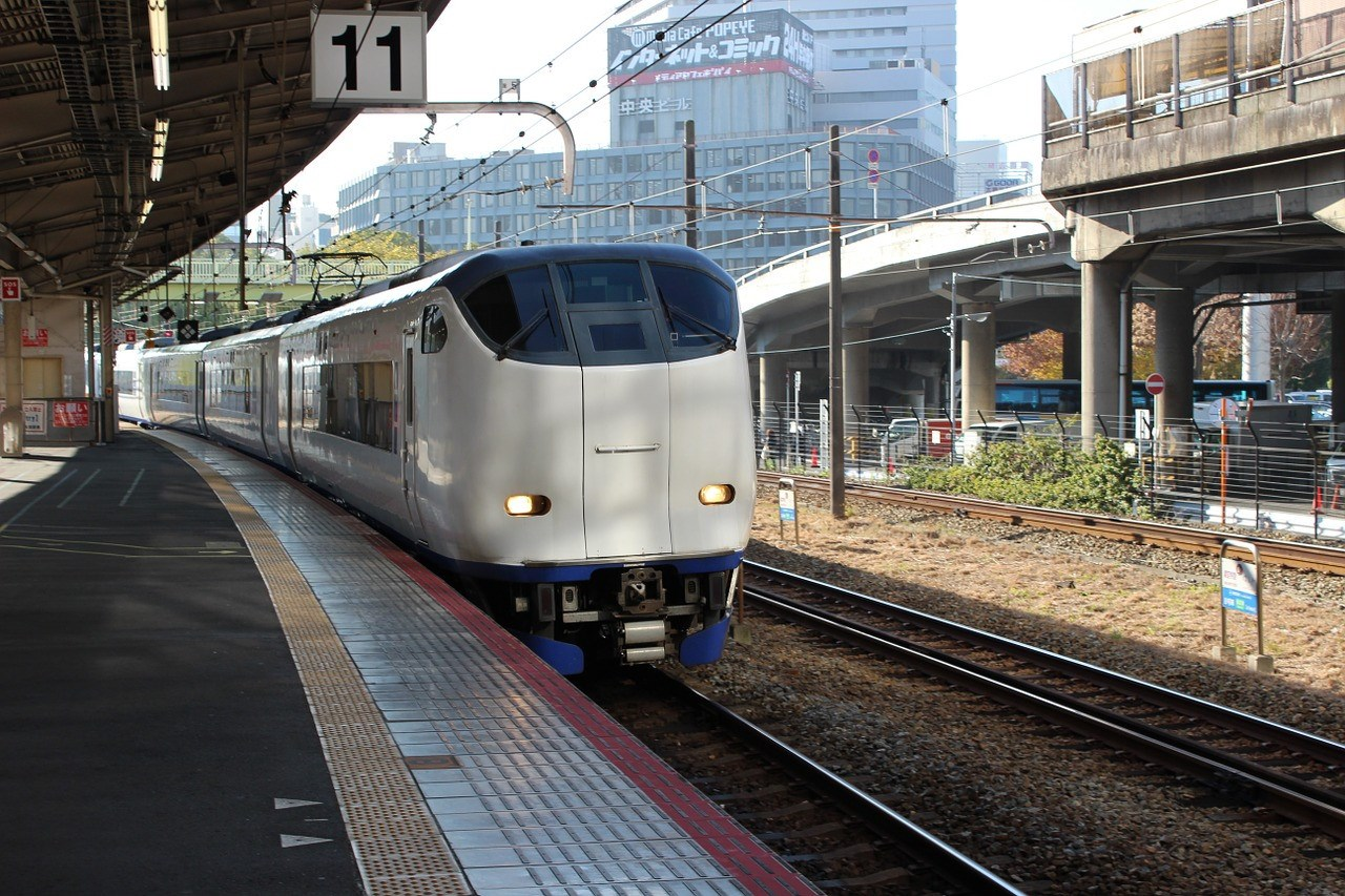 Thẻ Osaka Amazing Pass (Nhận tại sân bay Nagoya)
