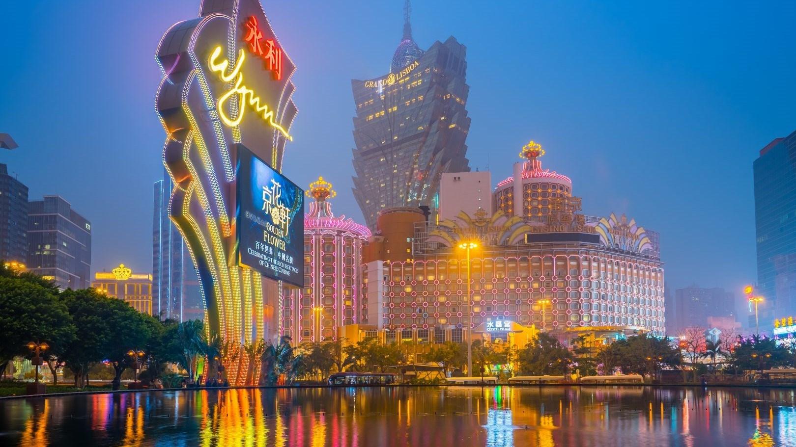 Hình đại điện của danh mục Macau
