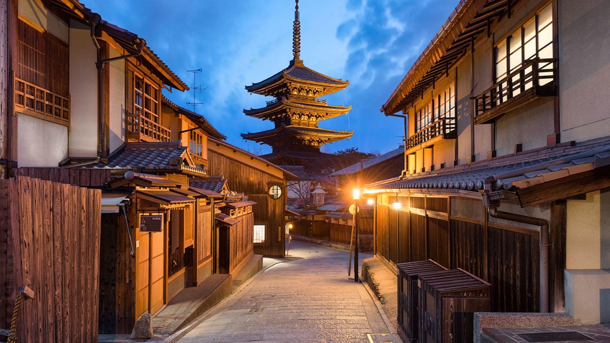 Hình đại điện của danh mục Kyoto