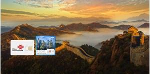 Hình của SIM 4G Trung Quốc, Hồng Kông, và Ma Cao 500 MB (giao nhận tại Việt Nam)