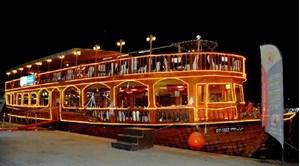 Hình của Buffet tối trên thuyền Dhow Cruise